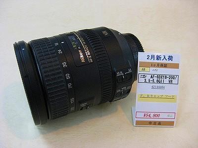 ニコン AF-SDX18-200/3.5-5.6GII VR
