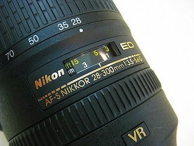 ニコン AF-S28-300/3.5-5.6G ED VR