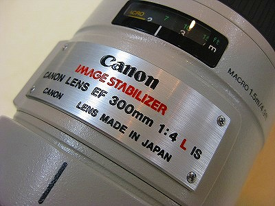 キヤノン EF300/4L IS