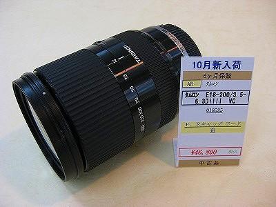 タムロン E18-200/3.5-6.3VC DiIII