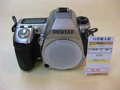 ペンタックス K-7リミテッド シルバー