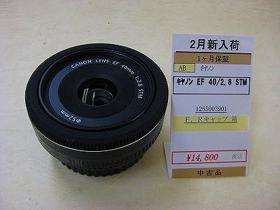 キヤノン EF40/2.8STM