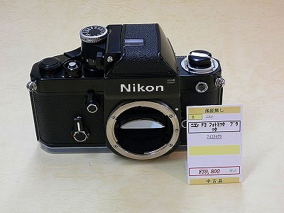 P1060397.jpg