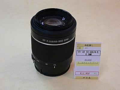 P1080005.jpg