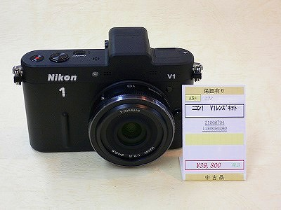 P1080022.jpg