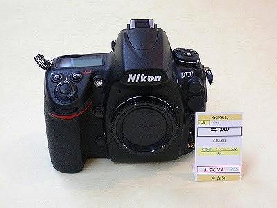 P1080069.jpg