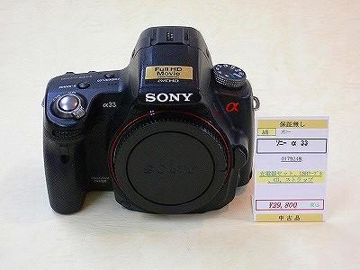 P1080083.jpg