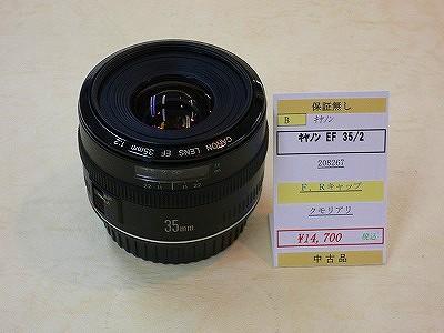 P1080097.jpg