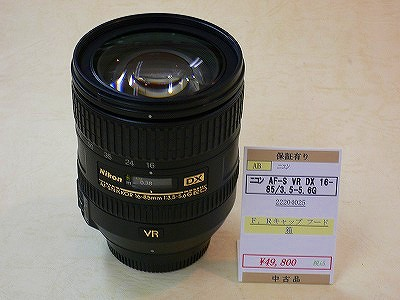 P1080101.jpg
