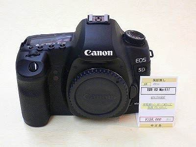 P1080151.jpg