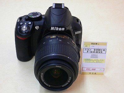 P1080160.jpg