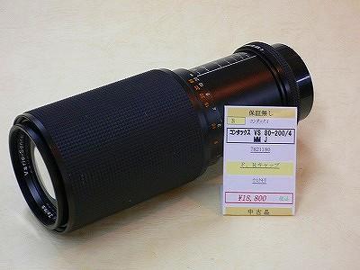 P1080276.jpg