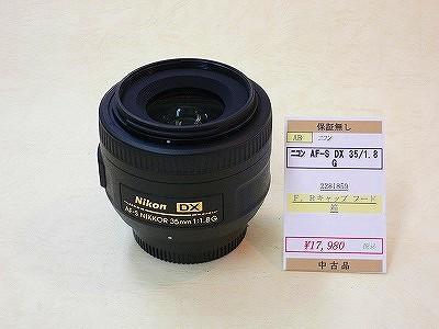 P1080407.jpg