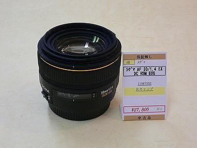 P1080419.jpg