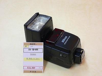 P1080497.jpg