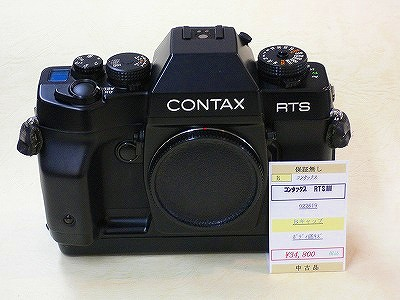 P1080858.jpg