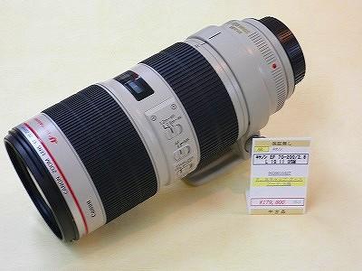 キヤノン EF70-200/2.8L IS Ⅱ
