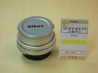 ニコン AI-S45/2.8P
