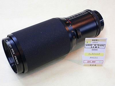 コンタックス VS70-210/3.5AE G