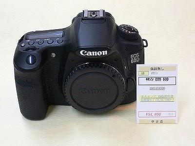 キヤノン EOS60D