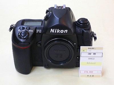 ニコン F6
