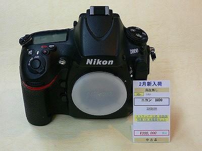 ニコン D800
