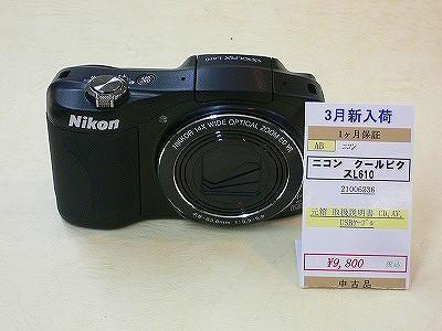 ニコン クールピクスL610