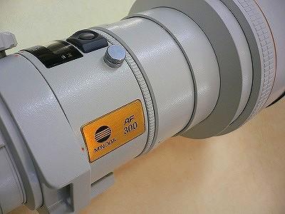 ミノルタ AF300/2.8APO HS