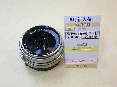 コンタックス T45/2.8 MMJ 100jahre