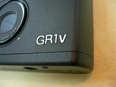 リコー GR-1V