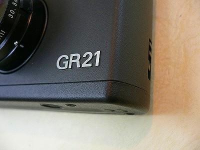 リコー GR21