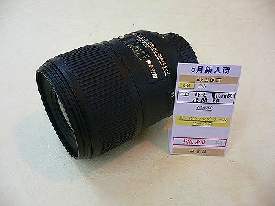 ニコン AF-S Micro60/2.8G ED