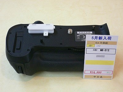 ニコン MB-D12