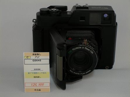PB061363フジGS645