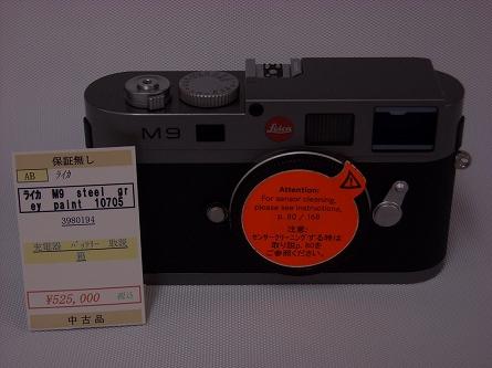 ライカ M9 スチールグレー-1