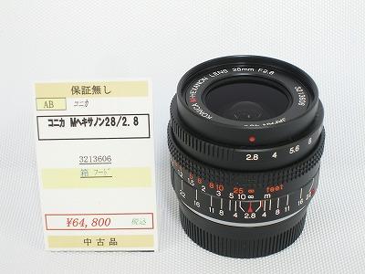 P8010346.jpg