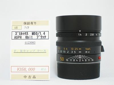 P8040410.jpg
