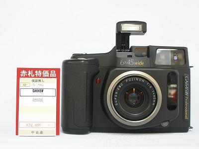P8040414.jpg