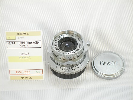 P8090471.jpg