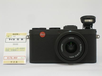 P8120479.jpg