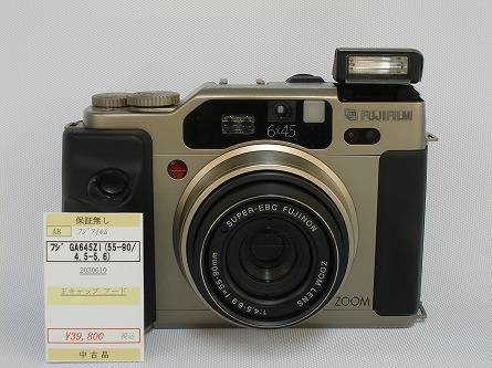 P8170523.jpg