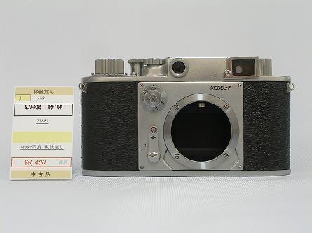 P8180534.jpg