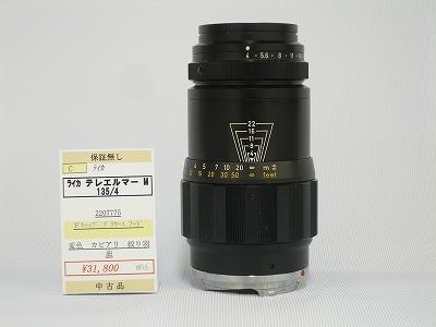 P8180550.jpg