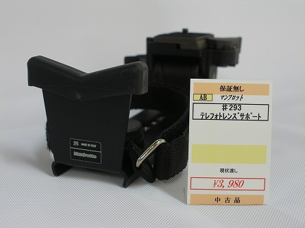 P8190560.jpg