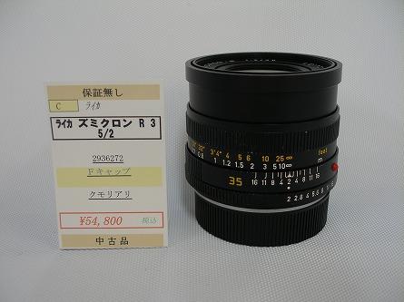 P8190574.jpg