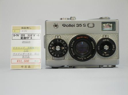 P8200592.jpg