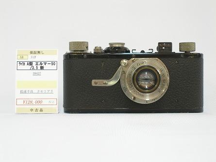 P8200603.jpg