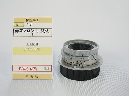 P8200612.jpg