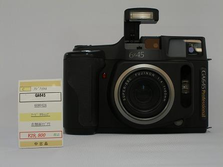 P8210617.jpg