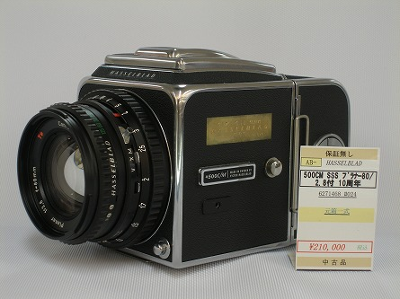 P8210622.jpg